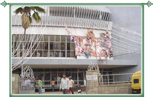 Bangalore Cinema Halls